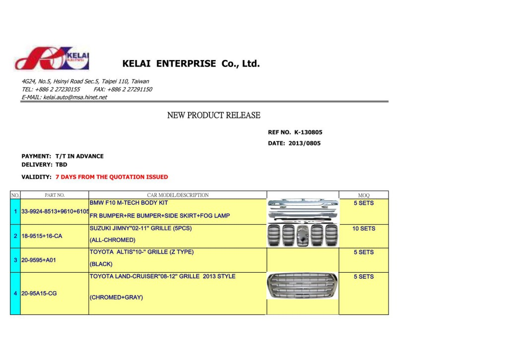 KELAI NEW PRODUCT RELEASE 130805_1