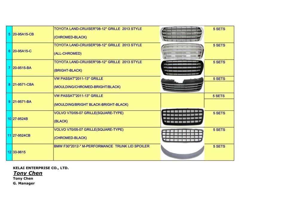 KELAI NEW PRODUCT RELEASE 130805_2