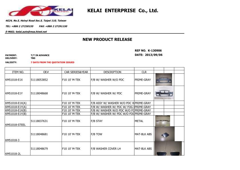 NEW PRODUCT RELEASE F10 20130906 (BMW F10)_1